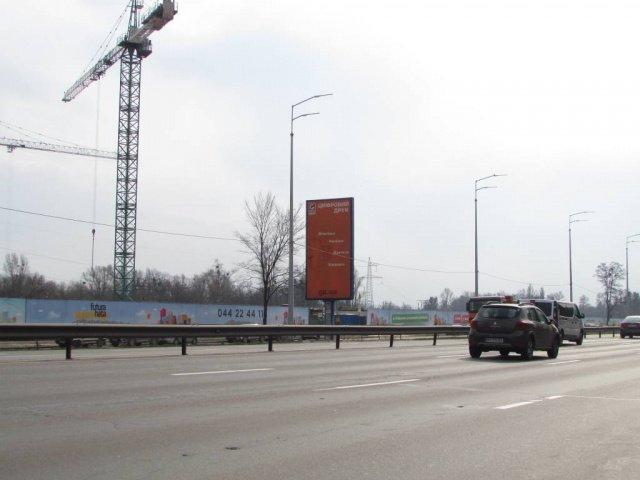 Бэклайт №237751 в городе Киев (Киевская область), размещение наружной рекламы, IDMedia-аренда по самым низким ценам!