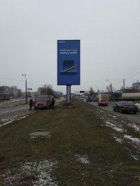 Бэклайт №237875 в городе Киев (Киевская область), размещение наружной рекламы, IDMedia-аренда по самым низким ценам!