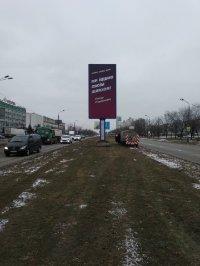Бэклайт №237876 в городе Киев (Киевская область), размещение наружной рекламы, IDMedia-аренда по самым низким ценам!
