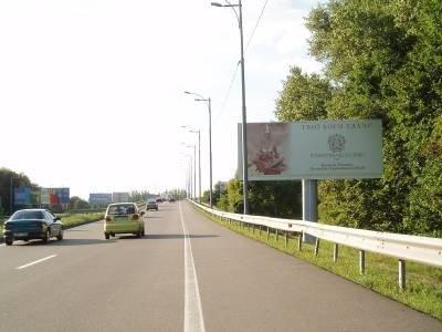 Бэклайт №237923 в городе Киев (Киевская область), размещение наружной рекламы, IDMedia-аренда по самым низким ценам!