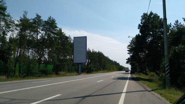 Бэклайт №238032 в городе Киев (Киевская область), размещение наружной рекламы, IDMedia-аренда по самым низким ценам!