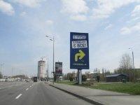 Бэклайт №238101 в городе Киев (Киевская область), размещение наружной рекламы, IDMedia-аренда по самым низким ценам!