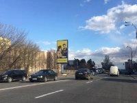 Бэклайт №238182 в городе Киев (Киевская область), размещение наружной рекламы, IDMedia-аренда по самым низким ценам!