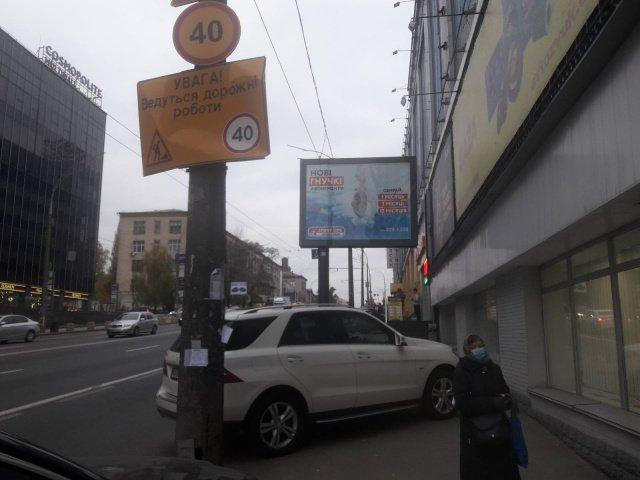 Скролл №238195 в городе Киев (Киевская область), размещение наружной рекламы, IDMedia-аренда по самым низким ценам!