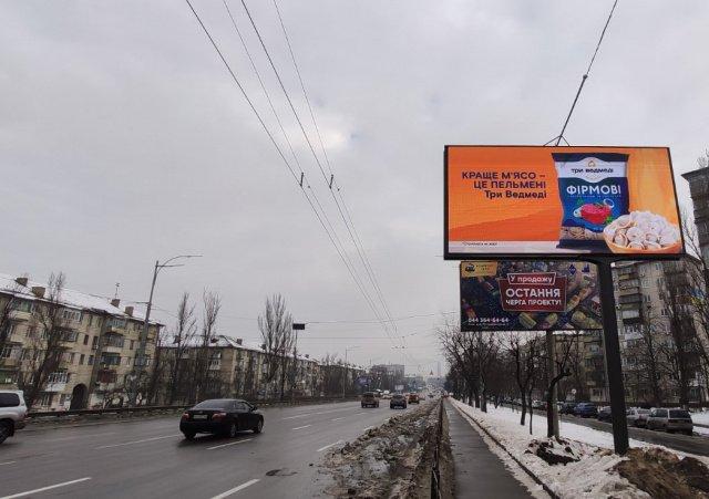 Экран №238220 в городе Киев (Киевская область), размещение наружной рекламы, IDMedia-аренда по самым низким ценам!