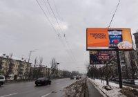 Экран №238226 в городе Киев (Киевская область), размещение наружной рекламы, IDMedia-аренда по самым низким ценам!