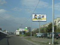 Бэклайт №238266 в городе Киев (Киевская область), размещение наружной рекламы, IDMedia-аренда по самым низким ценам!