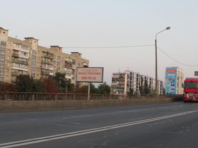 Бэклайт №238267 в городе Киев (Киевская область), размещение наружной рекламы, IDMedia-аренда по самым низким ценам!