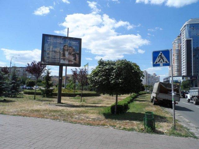 Скролл №238274 в городе Киев (Киевская область), размещение наружной рекламы, IDMedia-аренда по самым низким ценам!