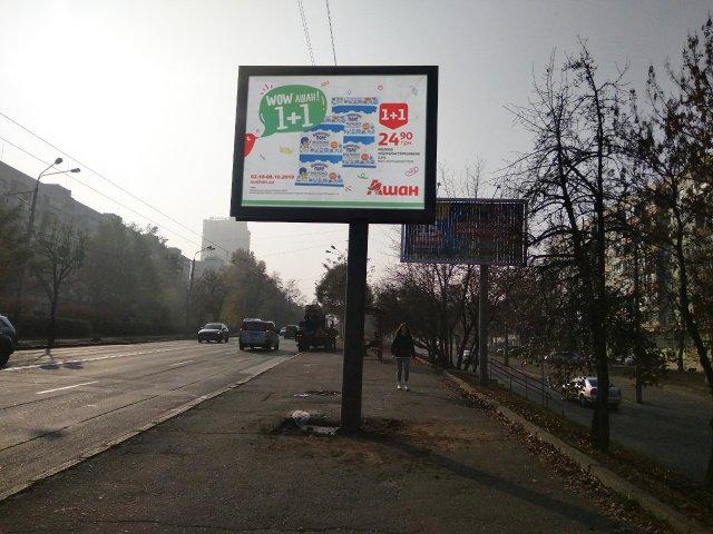 Скролл №238295 в городе Киев (Киевская область), размещение наружной рекламы, IDMedia-аренда по самым низким ценам!
