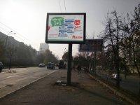 Скролл №238300 в городе Киев (Киевская область), размещение наружной рекламы, IDMedia-аренда по самым низким ценам!
