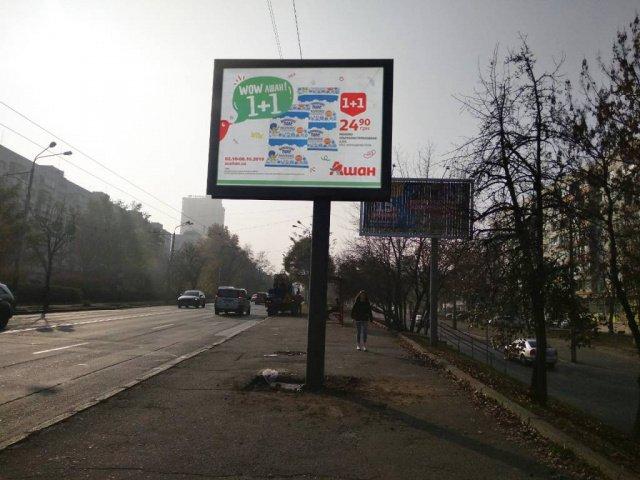 Скролл №238301 в городе Киев (Киевская область), размещение наружной рекламы, IDMedia-аренда по самым низким ценам!