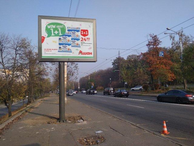 Скролл №238304 в городе Киев (Киевская область), размещение наружной рекламы, IDMedia-аренда по самым низким ценам!