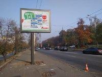 Скролл №238305 в городе Киев (Киевская область), размещение наружной рекламы, IDMedia-аренда по самым низким ценам!