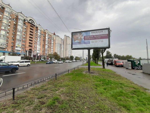 Скролл №238319 в городе Киев (Киевская область), размещение наружной рекламы, IDMedia-аренда по самым низким ценам!