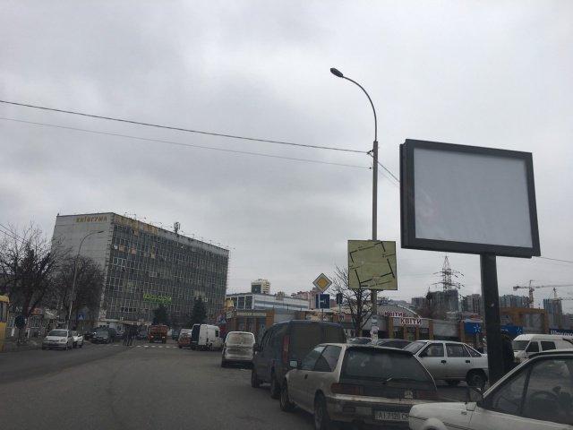 Скролл №238339 в городе Киев (Киевская область), размещение наружной рекламы, IDMedia-аренда по самым низким ценам!