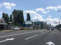Скролл №238407 в городе Киев (Киевская область), размещение наружной рекламы, IDMedia-аренда по самым низким ценам!