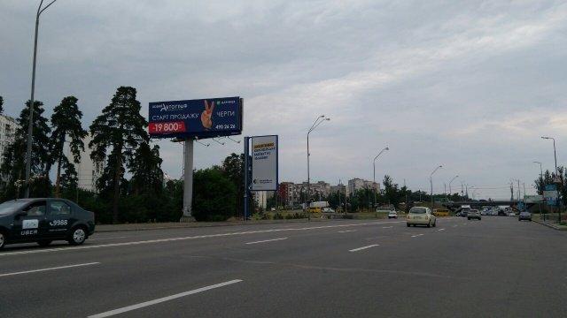 Бэклайт №238424 в городе Киев (Киевская область), размещение наружной рекламы, IDMedia-аренда по самым низким ценам!