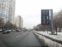 Бэклайт №238435 в городе Киев (Киевская область), размещение наружной рекламы, IDMedia-аренда по самым низким ценам!