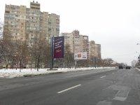 Бэклайт №238436 в городе Киев (Киевская область), размещение наружной рекламы, IDMedia-аренда по самым низким ценам!