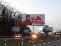 Билборд №238481 в городе Киев (Киевская область), размещение наружной рекламы, IDMedia-аренда по самым низким ценам!