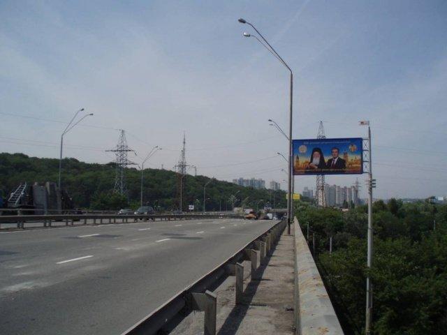 Бэклайт №238486 в городе Киев (Киевская область), размещение наружной рекламы, IDMedia-аренда по самым низким ценам!