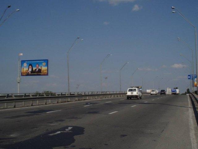 Бэклайт №238487 в городе Киев (Киевская область), размещение наружной рекламы, IDMedia-аренда по самым низким ценам!