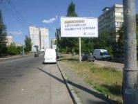 Билборд №238490 в городе Киев (Киевская область), размещение наружной рекламы, IDMedia-аренда по самым низким ценам!