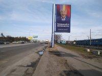 Бэклайт №238494 в городе Киев (Киевская область), размещение наружной рекламы, IDMedia-аренда по самым низким ценам!