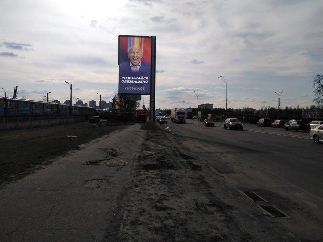 Бэклайт №238495 в городе Киев (Киевская область), размещение наружной рекламы, IDMedia-аренда по самым низким ценам!
