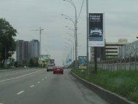 Бэклайт №238498 в городе Киев (Киевская область), размещение наружной рекламы, IDMedia-аренда по самым низким ценам!