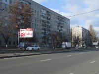 Билборд №238501 в городе Киев (Киевская область), размещение наружной рекламы, IDMedia-аренда по самым низким ценам!