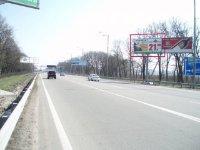 Билборд №238504 в городе Киев (Киевская область), размещение наружной рекламы, IDMedia-аренда по самым низким ценам!