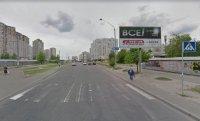 Билборд №238510 в городе Киев (Киевская область), размещение наружной рекламы, IDMedia-аренда по самым низким ценам!