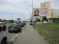 Билборд №238515 в городе Киев (Киевская область), размещение наружной рекламы, IDMedia-аренда по самым низким ценам!