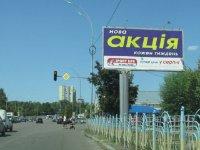Билборд №238516 в городе Киев (Киевская область), размещение наружной рекламы, IDMedia-аренда по самым низким ценам!