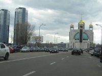 Билборд №238521 в городе Киев (Киевская область), размещение наружной рекламы, IDMedia-аренда по самым низким ценам!