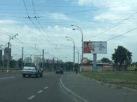 Билборд №238538 в городе Киев (Киевская область), размещение наружной рекламы, IDMedia-аренда по самым низким ценам!