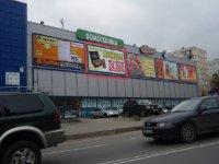 Брандмауэр №238547 в городе Киев (Киевская область), размещение наружной рекламы, IDMedia-аренда по самым низким ценам!
