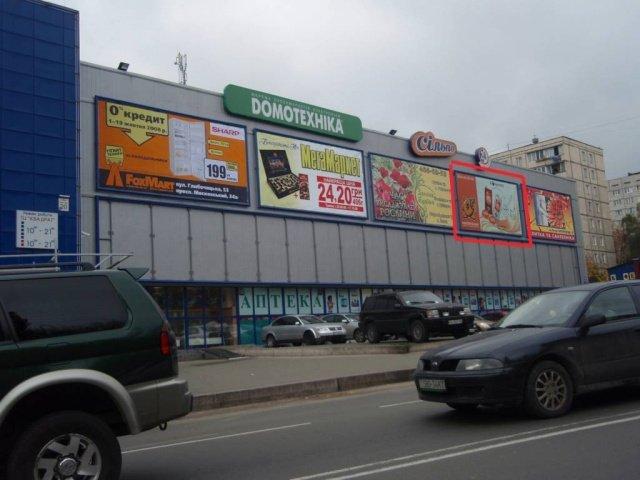Брандмауэр №238549 в городе Киев (Киевская область), размещение наружной рекламы, IDMedia-аренда по самым низким ценам!