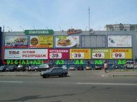 Брандмауэр №238559 в городе Киев (Киевская область), размещение наружной рекламы, IDMedia-аренда по самым низким ценам!