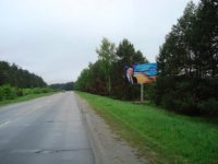Билборд №238574 в городе Нетишин (Хмельницкая область), размещение наружной рекламы, IDMedia-аренда по самым низким ценам!