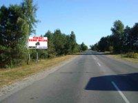 Билборд №238575 в городе Нетишин (Хмельницкая область), размещение наружной рекламы, IDMedia-аренда по самым низким ценам!