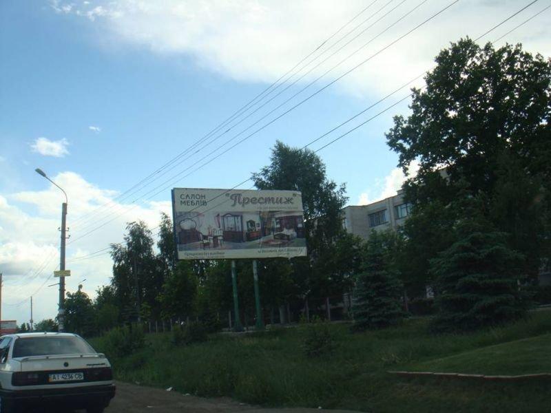 Билборд №238581 в городе Васильков (Киевская область), размещение наружной рекламы, IDMedia-аренда по самым низким ценам!