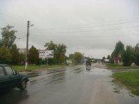 Билборд №238589 в городе Васильков (Киевская область), размещение наружной рекламы, IDMedia-аренда по самым низким ценам!