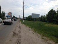 Билборд №238592 в городе Васильков (Киевская область), размещение наружной рекламы, IDMedia-аренда по самым низким ценам!