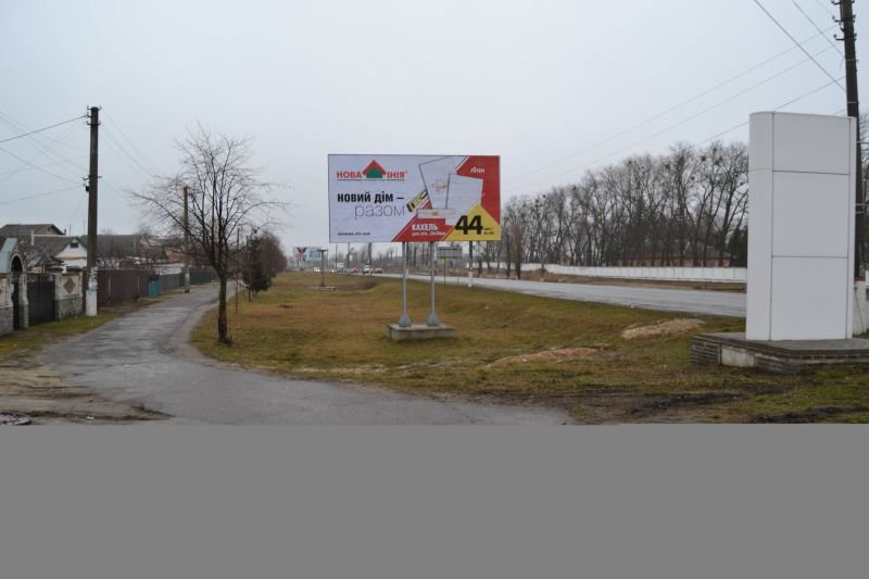 Билборд №238595 в городе Васильков (Киевская область), размещение наружной рекламы, IDMedia-аренда по самым низким ценам!
