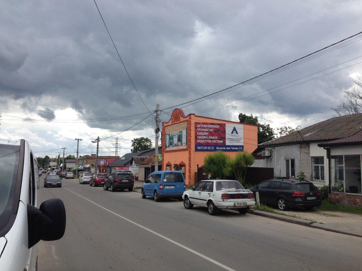Билборд №238601 в городе Васильков (Киевская область), размещение наружной рекламы, IDMedia-аренда по самым низким ценам!