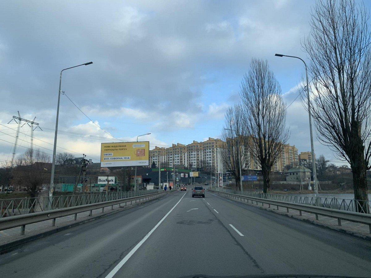 Билборд №238603 в городе Петропавловская Борщаговка (Киевская область), размещение наружной рекламы, IDMedia-аренда по самым низким ценам!