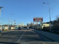 Билборд №238604 в городе Петропавловская Борщаговка (Киевская область), размещение наружной рекламы, IDMedia-аренда по самым низким ценам!